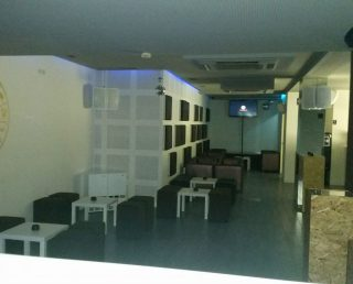 Bar Zodíaco