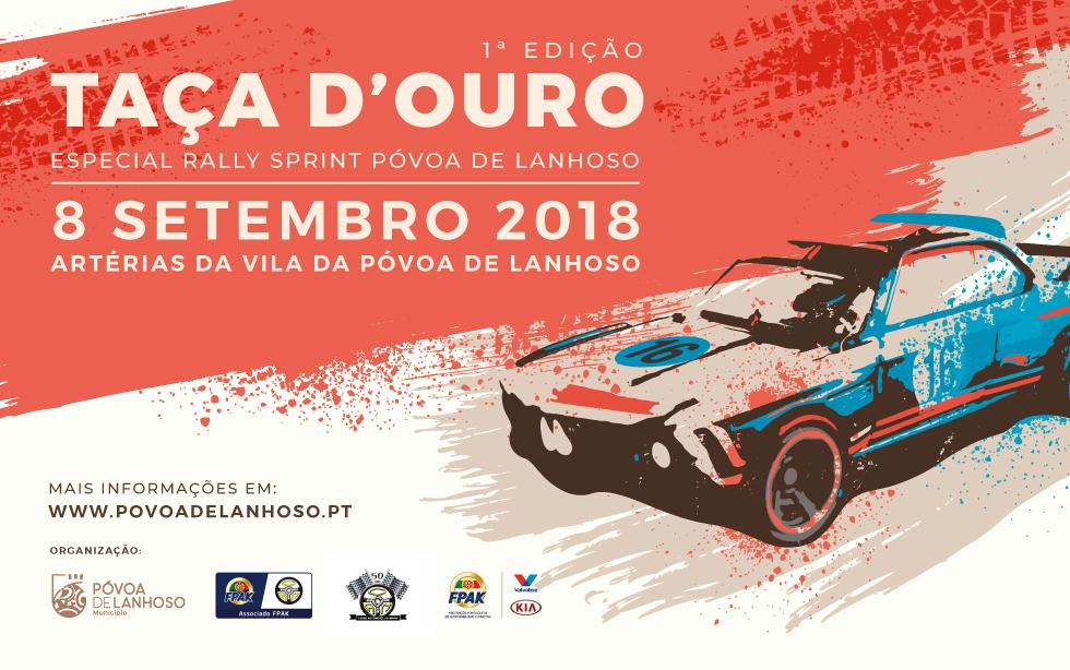Taça d'Ouro – Especial Rally Sprint Póvoa de Lanhoso