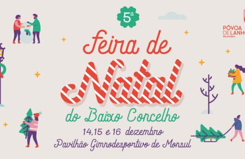 Feira de Natal do Baixo Concelho (5ª Edição)