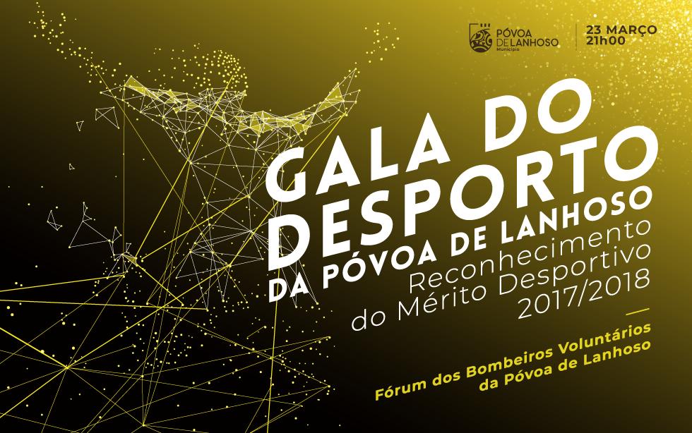 Gala do Desporto da Póvoa de Lanhoso 2017/2018
