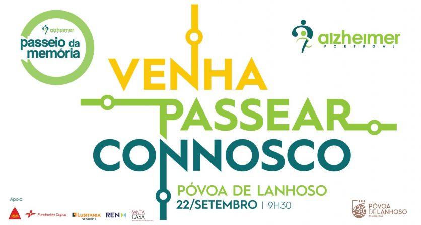 Passeio da Memória 2019 - Alzheimer Portugal