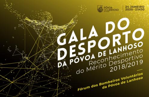 Gala do Desporto da Póvoa de Lanhoso 2018/2019