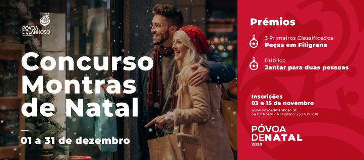 """Concurso de """"Montras De Natal"""" 1"""